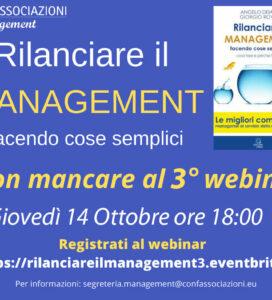 <h3>RILANCIARE IL MANAGEMENT FACENDO COSE SEMPLICI</h3>